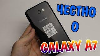 ЧЕСТНЫЙ ОБЗОР! Samsung Galaxy A7 (2017)