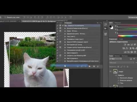 Как работать с экшеном в фотошопе