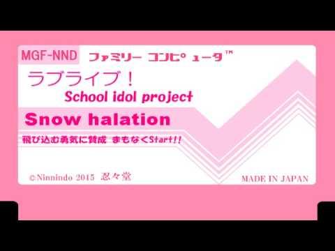 アニメ『ラブライブ!』挿入歌【S ow Halatio 】/μs を ファミコン8bit音源化したものです。矩形波のみです。 2016,08,29