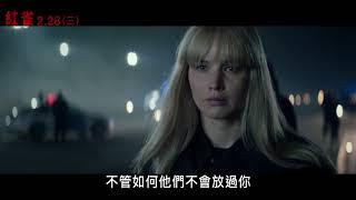 【紅雀】30 TVC 操控人心篇