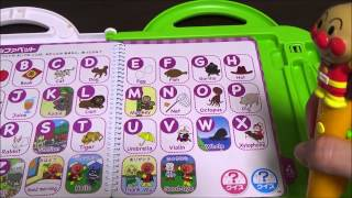 Repeat youtube video Anpanan Toys DX learning Japanese4 アンパンマンことばあそび4