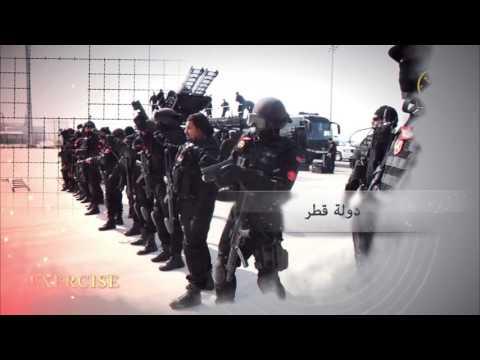 التمرين الأمني المشترك .. أمن واحد مصير واحد Bahrain#