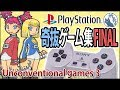 【PS】奇抜ゲーム集FINAL  [PS1 Unconventional games 3]