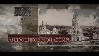 Смотреть видео ВРЕМЯ СОБИРАТЬ КАМНИ  В Москве возрождается древняя святыня онлайн
