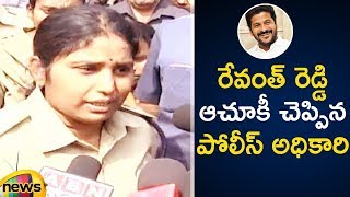 Police Officer Reveals Information About Revanth Reddy | #RevanthReddyArrest | Mango News
