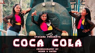 Luka Chuppi - COCA COLA tu Song | Upasana Dance Group - Bollywood Dance Choreography | Neha Kakkar