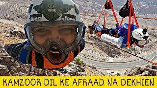 World's Longest Zipline | Ras al Khaimah, UAE