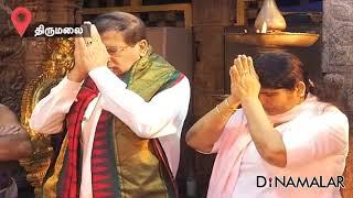 Sri Lankan President Maithripala Sirisena in Tirumala