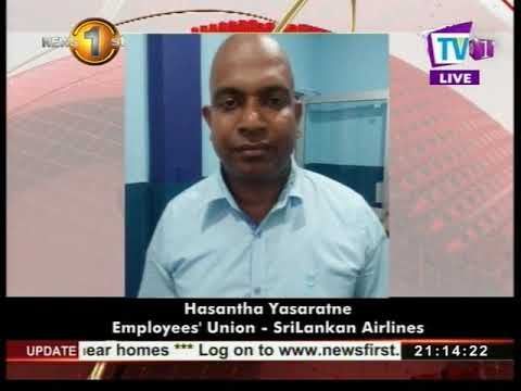 Trade Union responds to statement issued by CEO of Sri Lankan Capt. Ratwatte