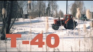фильм Т-40 или Приключения в Сонково (2 часть)