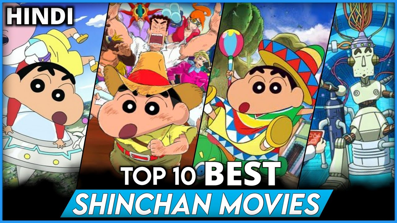 Download TOP 10 BEST MOVIES OF SHINCHAN IN HINDI   TOP 10 MOVIES OF SHINCHAN   DSB