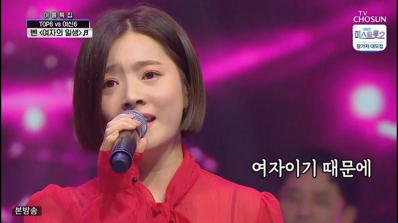 [MAJOR9/벤] 벤(BEN) '여자의 일생(original by 이미자)' 사랑의 콜센타 여름특집  Special LIVE