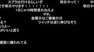 おおえのたかゆき 元動画 →https://www.openrec.tv/live/Wez93e6w5zl ・openrec →https://www.openrec.tv/user/oekaki ・twitch ...