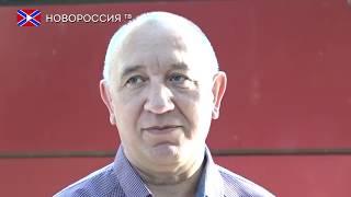 """Новости на """"Новороссия ТВ"""" 14 июня 2019 года"""