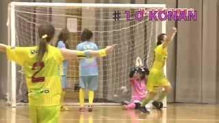 南葛シューターズゴール動画第7弾! ♯10KONANと♯5松原渓のワンツー...
