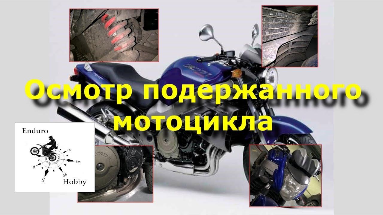 выбор эндуро мотоцикла 1 часть - YouTube