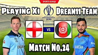 England vs Afghanistan, ICC CWC 2019 Match No.24, Playing Xi, Match Preview and Dream11 Team
