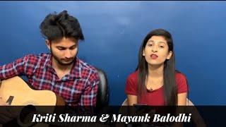 Chlo aaj kuch gaaya jaaye !! Kriti sharma & Mayank Balodhi || My School friend is here!