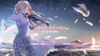 [심묘] 마음짓기/하나땅