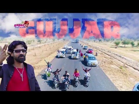 Rajsthani Dj Song 2018 -  गुर्जर के छोरे - माहि जाट का दमदार सांग- एक बार जरूर देखे - Full hd  Video