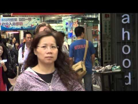 Free Trade Lesson: Video 1/1