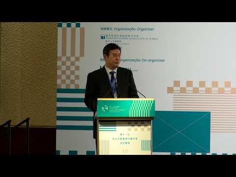 The 11th CCDSCR 專題報告:文獻揭示與服務保障―中國國家圖書館中文文獻服務