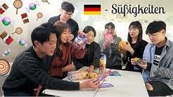 Koreaner probieren 🇩🇪 deutsche Süßigkeiten 🍫 🍬🍭