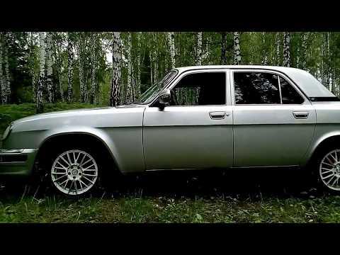 Волга-31105 Крайслер.Дорого ли владеть этим автомобилем.