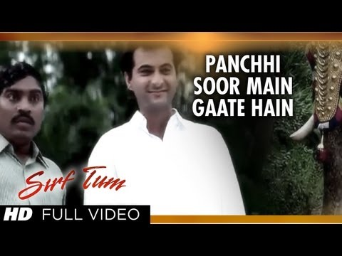 Panchhi Soor Main Gaate Hain Full Song |...