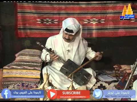 ربابة حزينه للنازحين من الفنان احمد عزيز الجبوري