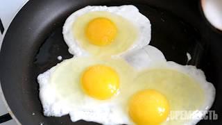 Как правильно жарить яйца?