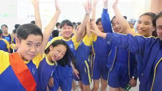 Publication Date: 2018-06-30 | Video Title: 葛量洪校友會黃埔學校 - 謝師宴2018 (成長片段)