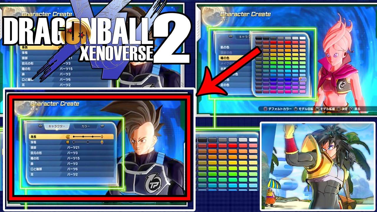 Xenoverse 2 Custom Characters