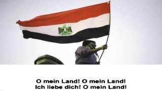 Ramy Gamal-Ya Blady ,O mein Land, ich liebe dich! I O my country, I love you يا بلدي مصر، وأنا أحبك