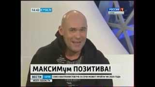 Гость студии: актер Максим Аверин