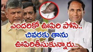 AP EX-Cm  Chandrababu Naidu About Kodela Death Issue....   Mahaa News