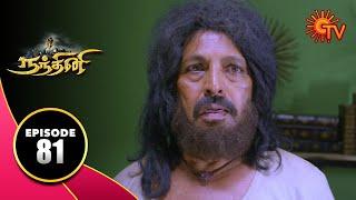 Nandhini - நந்தினி | Episode 81 | Sun TV Serial | Super Hit Tamil Serial