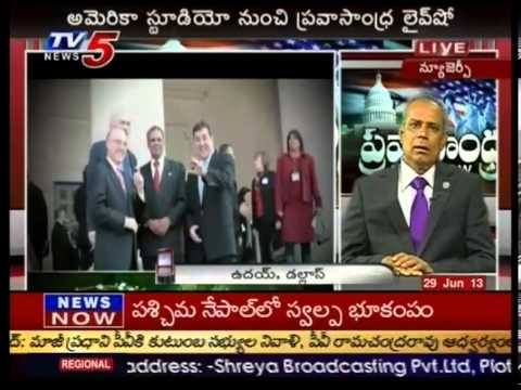 Upendra Chivukula  - Deputy Speaker of New Jersey Assembly   In pravasandhra  - TV5