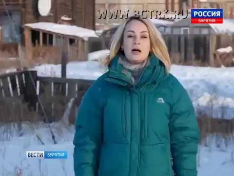 Вести Бурятия | Щитовые дома Северобайкальска