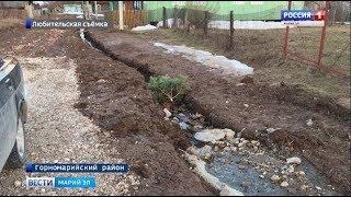 В селе Партмары строительство долгожданной дороги вызвало новые проблемы