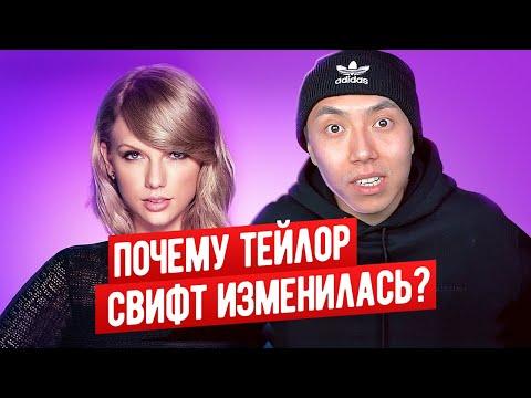 РАЗБОР фильма про ТЕЙЛОР СВИФТ I Мисс Американа I LinguaTrip TV