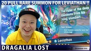 Dragalia Lost - 20 Pulls Rare Summon For Leviathan !!