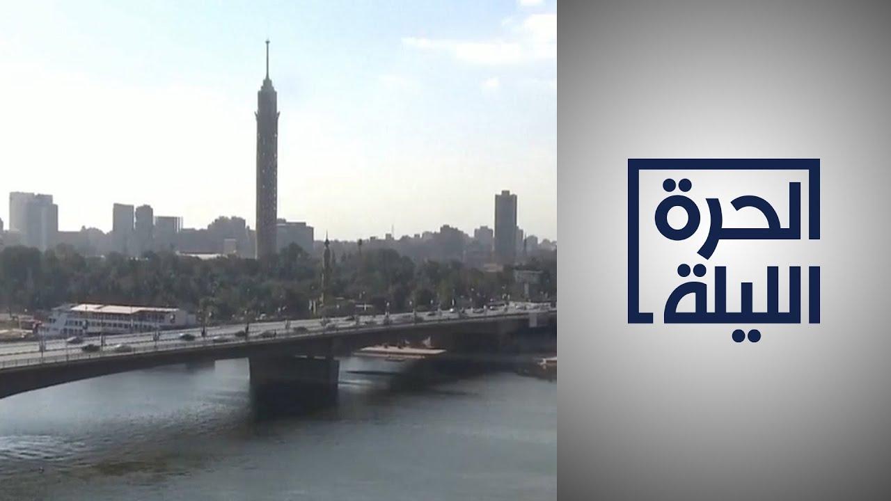 واشنطن تعرب عن قلقها تجاه ملف حقوق الإنسان في مصر  - 03:57-2021 / 2 / 25