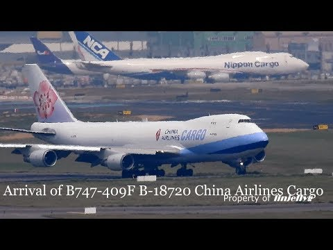 Arrival of B747-409F B-18720 China Airlines Cargo -with ATC