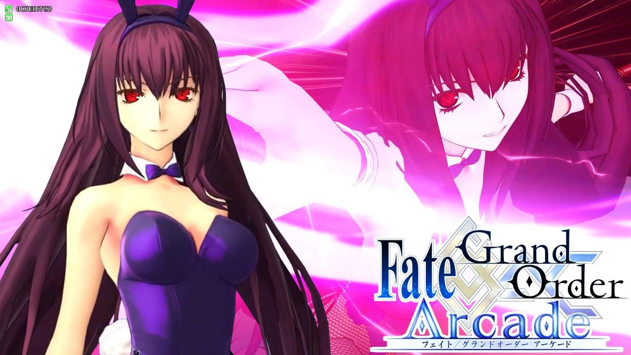 【Fate/Grand Order Arcade】本家バニー師匠実装記念!砂浜を駆ける『刺し穿つバニー』スカサハ全国対戦!【Scáthach】【総身霊衣】【FGOアーケード】【FGOAC】