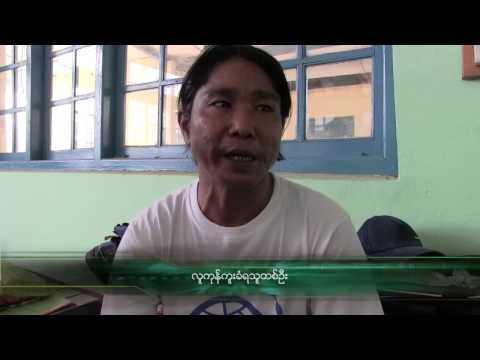 051115- Trafficked Burmese Citizens in Indonesia Arrive Report