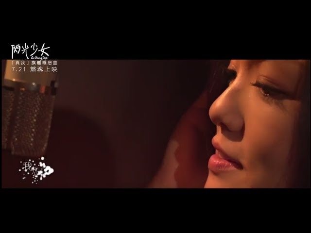 lala-shining-with-love-mv-thelalabarchannel
