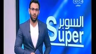 شاهد وصلة نارية من أحمد سمير ورد ساخن على تجاوزات مرتضى منصور قرفنا