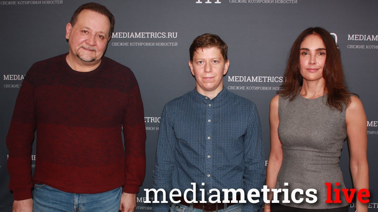 Интервью на радио Медиаметрикс