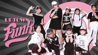 HỌC NHẢY UPTOWN FUNK  SAO CHO NGẦU | UPTOWN FUNK DANCE COVER FOR KID | DANCE WITH VANNIE